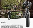 呈現攝影-DJI OSMO+ 4K攝影機...
