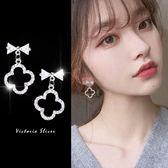 925純銀針  韓國優雅氣質  蝴蝶結四葉草  耳環-維多利亞1811148