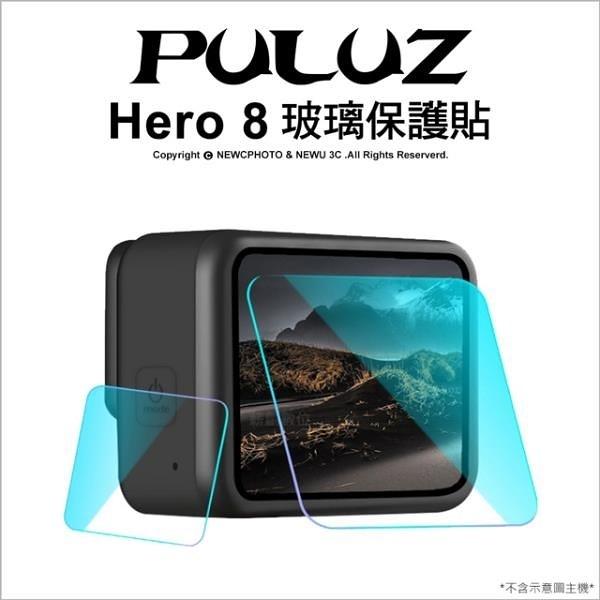 【南紡購物中心】[PULUZ]胖牛 GoPro Hero8 玻璃保護貼