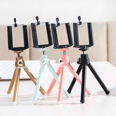 支架三角架單反相機支架攝像視頻自拍