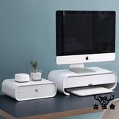電腦支架增高架辦公室屏底座桌面收納置物架抬高架子【古怪舍】