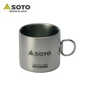 SOTO 鈦合金真空保溫杯ST-AM12