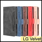 【萌萌噠】LG Velvet (6.8吋) 復古皮紋 多卡槽側翻平板皮套 磁扣 支架 全包軟殼 平板套 手機套