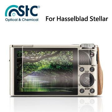 for Hasselblad Stellar STC 9H鋼化玻璃保護貼