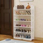 鞋櫃 組裝鞋架簡易家用多功能簡約現代歐式多層防塵小鞋櫃省空間經濟型99狂歡購igo夢藝家