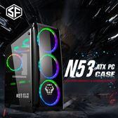 SUNFAR N53 / 酷炫黑 / 2大2小