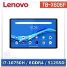 【12月限時促】 Lenovo Tab M10 FHD PLUS 10吋 平板 TB-X606F (4G/128G)