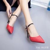 高跟涼鞋女夏季2020新款韓版一字扣尖頭細跟小清新高跟鞋包頭百搭女鞋 DR35015【Pink 中大尺碼】