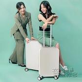 糖果色高顏值行李箱女學生登機箱網紅萬向輪拉桿箱密碼箱旅行箱男 衣櫥秘密
