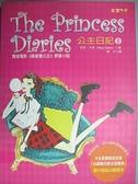 【書寶二手書T2/一般小說_CD4】公主日記1-The Princess Diaries_棲子, 梅格.卡