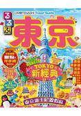 東京 TOKYO 的新經典(JTB Publishing  Inc.)