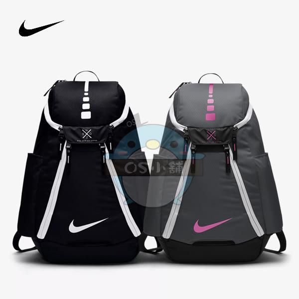 NIKE 籃球後背包 BA5259-061黑粉 BA5259-010 黑白 HOOPS ELITE MAX AIR TEAM 2.0