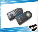 黑熊館 Nikon ML-L3 紅外線遙...