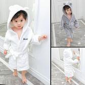 兒童浴袍 寶寶睡袍嬰幼兒童法蘭絨帶帽家居服珊瑚絨睡衣