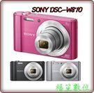 送SONY 32GB+原廠相機包+保護貼~108/2/17【福笙】SONY DSC-W810 (索尼公司貨)