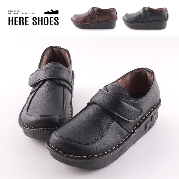 [Here Shoes]舒適好穿 純色簡約 皮質鞋面 厚底 魔鬼氈休閒鞋 工作鞋 MIT台灣製-AN665