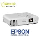 EPSON EB-X05 亮彩商用投影機...