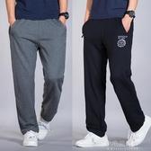 男士運動褲休閒寬鬆長褲棉直筒鬆緊腰大碼加絨加厚衛褲『交換禮物』