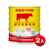 紅牛全脂奶粉2.3kg x2【愛買】