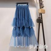 蛋糕裙 中大尺碼新款藍色網紗高腰顯瘦a字蛋糕裙半身裙中長款女zzy9647『伊人雅舍』