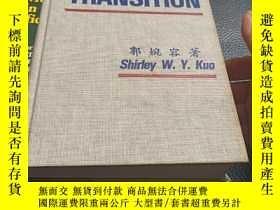 二手書博民逛書店THE罕見TAIWAN ECONOMY IN TRANSITIONY369690 郭婉容著 westview