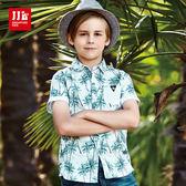 JJLKIDS 男童 海灘小王子椰子樹印花休閒襯衫(碧綠)