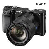 SONY a6000 黑色 附 16-70mm (24期0利率 免運 公司貨) E接環 ILCE-6000 附 SEL1670Z 變焦鏡組 微單眼數位相機