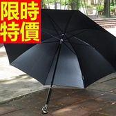 雨傘-防紫外線好搭創意抗UV男女遮陽傘5色57z52【時尚巴黎】
