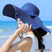 帽子女夏潮時尚遮陽帽遮臉防曬大沿涼帽 易樂購生活館