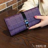 女士錢包女新款潮韓版個性爆款錢夾女手包大容量長款錢包夾 安妮塔小舖