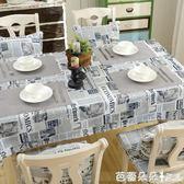 可訂製桌巾 歐式美式桌布布藝棉麻長方形田園小清新茶幾圓桌方餐桌蓋布巾訂製 芭蕾朵朵