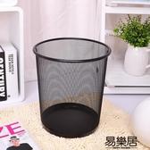 垃圾筒創意鐵絲網辦公室大號無蓋垃圾桶