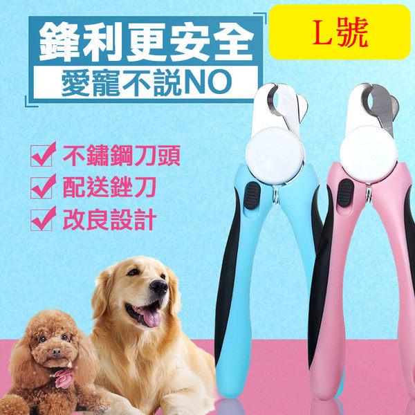 ※寵愛款 Q-001 寵物止滑指甲剪/柄握式/狗狗/寵物美甲/美甲剪/美甲器/趾甲刀/寵物用品