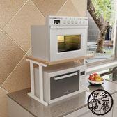 放微波爐和烤箱的架子2層廚房置物架收納架電飯煲架調味品架子—聖誕交換禮物