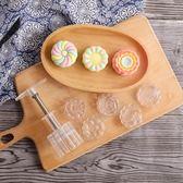 美滌月餅模具50 63g 100克 中秋手壓月餅模 冰皮壓花模具 綠豆糕
