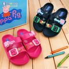 童鞋城堡-雙絆帶戶外拖鞋 輕量拖 喬治豬 佩佩豬 PG1006-藍 / 桃 (共二色)