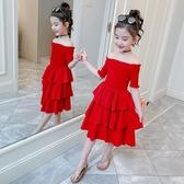 兒童洋裝 女童夏季洋裝2020新款夏裝小仙女洋氣一字肩裙子夏裝兒童蛋糕裙