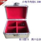 印章收納帶鎖鋁合金印章盒子私章盒財務公章印章箱多功能收納盒帶手提 快速出貨