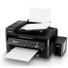 【免運】EPSON L565 WIFI 傳真七合1連續供墨印表機