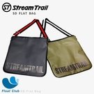 StreamTrail 單肩包系列 SD Flat Bag / Flat單肩背袋
