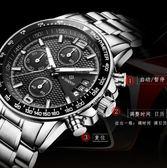 流行男錶 男錶石英錶學生運動手錶男多功能夜光精鋼手錶皮帶防水