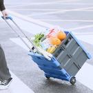 【DC120】二代折疊式塑膠購物車(免運)座椅方塊購物車 附蓋子 拉杆摺疊購物車 EZGO商城