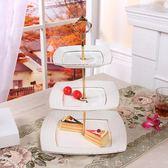 陶瓷水果盤歐式三層點心盤蛋糕盤多層點心籃時尚創意糖果點心托盤【端午節免運限時八折】