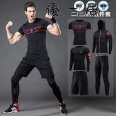 健身服套裝男短袖速干緊身衣運動服【YYJ-2641】