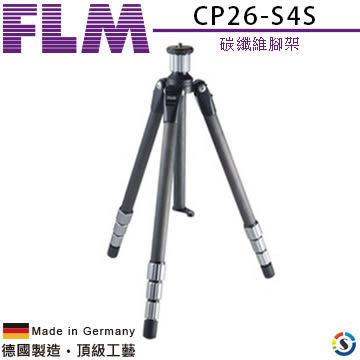 ★百諾展示中心★FLM德國孚勒姆 碳纖維腳架CP26-S4S