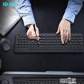 滑鼠鍵盤組 時尚無線鍵盤鼠標套裝電腦台式筆記本超薄ipad家用辦公蘋果【全館九折】