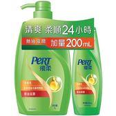 飛柔 熱油滋潤 洗髮乳 1000ml+贈200ml