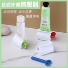 【妃凡】《日式 牙膏擠壓器》 擠牙膏神器 擠洗面乳器 擠牙膏 夾座式 浴室用品 手動捲牙膏 256