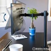 新蕾加厚電腦顯示器支架桌面萬向旋轉伸縮底座顯示器增高架 圖拉斯3C百貨