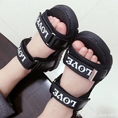 男童涼鞋夏季中大童正韓潮女童寶寶童鞋男孩兒童沙灘鞋